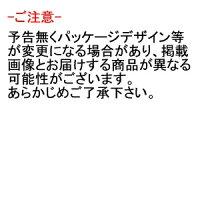 熊野油脂ファーマアクトディープクレンジングオイル160ml(1904-0101)