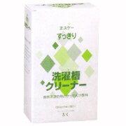 エスケー石鹸 すっきり洗濯槽クリーナー 2回分 (1010-0105)