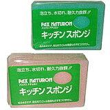 太陽油脂 パックスナチュロン キッチンスポンジ (0304-0305)