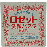 【取り寄せ】ロゼット洗顔パスタ 普通肌 90g