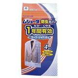 エステー ムシューダ 防虫カバー 1年間有効 スーツジャケット用 4枚 (1416-0303)