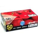 ケミカル チャックさん 冷凍保存袋 中(50枚入)