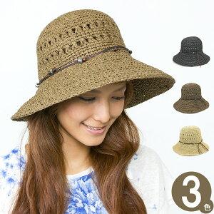 ハット UV対策 つば広 帽子 レディース HAT サイズ調節 春夏 女性用 女優帽 キャペリン 軽量 機能性 激サラッ milsa ケープバスケットペーパハット