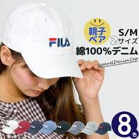 FILA(フィラ)コットンデニム6Pキャップ