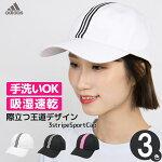 adidas(アディダス)3ストライプSPORTキャップ