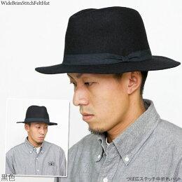 黒色・着用1