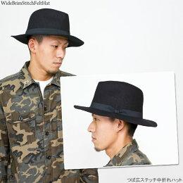 黒色・着用2