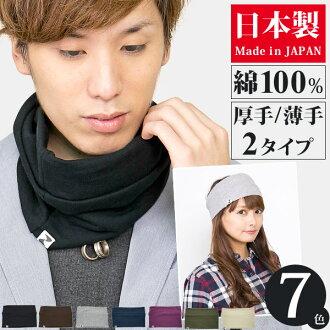 Sweat switch turban-hairband/men 's/neck warmer/headband and bandana/sweat / fashionable / spring / summer / fall / winter / all season / unisex / limited / ladies