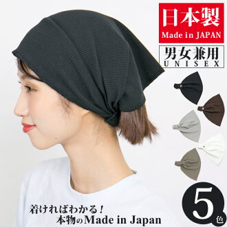 Hairband bandana men's turban thin sport heater Bank spring summer fall winter women's unisex thermal all season waffle wide バンダナヘア band
