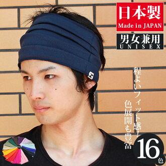 Cotton rib pleated turban-men 's/women 's/hairband/sports