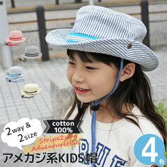 子供用 帽子◆ヒッコリー柄でお洒落アメカジスタイル♪オシャレ度だって2倍★子ども用 HAT レビ...