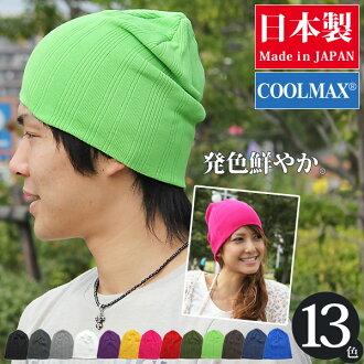 Knit Cap spring summer men's hats women's EdgeCity edge city samant Cap CoolMax absorption sweat drying neon COOLMAX リブニットワッチ