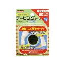 バトルウィン テーピングテープ 伸縮タイプ フックタイプ 50mm幅 1ロール・50mm×4m(伸長時)
