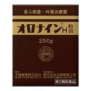 【第2類医薬品】[大塚製薬]オロナインH軟膏 250g 1