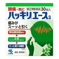 【第(2)類医薬品】[小林製薬]ハッキリエースa30包