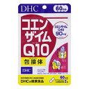 [DHC]コエンザイムQ10 包接体 120粒 60日分