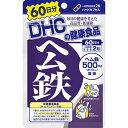[DHC]ヘム鉄 60日分
