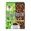 [ファイン]緑茶珈琲ダイエット 30包入 その1