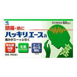 【第(2)類医薬品】[小林製薬]ハッキリエースa60包