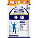 [小林製薬]小林製薬の栄養補助食品 亜鉛 お徳用約60日分 120粒