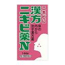 【第2類医薬品】漢方ニキビ薬N 「コタロー」 144錠