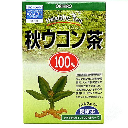 オリヒロ『NLティー100% 秋ウコン茶』