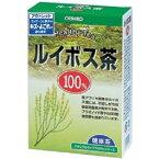 【数量限定】[オリヒロ]NLティー100% ルイボス茶[アウトレット](賞味期限:2020年4月18日まで)