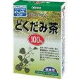 【数量限定】[オリヒロ]NLティー100%どくだみ茶[アウトレット] (賞味期限:2019年8月22日まで)
