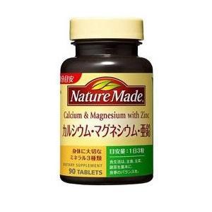 [大塚製薬]ネイチャーメイド カルシウム・マグネシウム・亜鉛 90粒/骨/歯