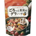 [日清]ごろっと果実のグラノーラ 280g/朝食/軽食/フルーツ