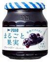 [アヲハタ]アヲハタ まるごと果実 ブルーベリー 250g