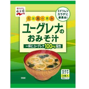 生みそタイプの味噌汁![永谷園]ユーグレナのおみそ汁 3食入り/ミドリムシ【05P19Dec15】