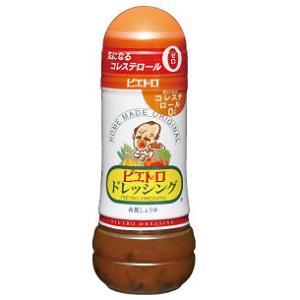 コレステロール0![ピエトロ]ピエトロドレッシング(和風しょうゆ味)280ml/和風醤油/コレステロ...