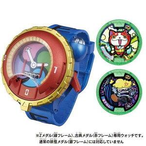 【数量限定】妖怪ウォッチ DX妖怪ウォッチ零式(腕時計型玩具)//妖怪ウオッチ/ゼロシキ