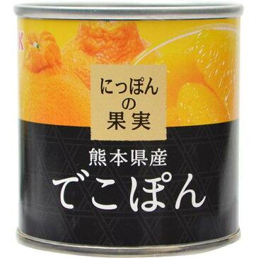 にっぽんの果実 熊本県産 でこぽん 185g
