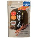 【数量限定】[オリヒロ]ダイエットごぼう茶 2g×20包[アウトレット](賞味期限:2019年3月21日まで)