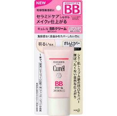キュレル(Curel) BBクリーム 明るい肌色 35g