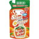 スーパーオレンジ 消臭・除菌泡タイプ(詰め替え用) 360mL/お掃除/オレンジオイル/台所用洗剤