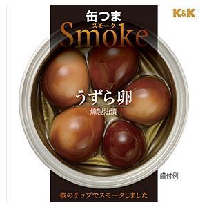 [国分]缶つま スモーク うずら卵/プチ贅沢/おつまみ/燻製油漬/桜のチップでスモーク