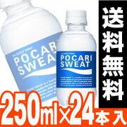 クーポン 大塚製薬 ポカリスエット ペットボトル