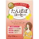 たんぽぽコーヒー 37.5g(2.5g×15袋)