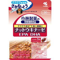 ナットウキナーゼ・DHA・EPA(30粒)約30日分