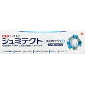 [アース製薬]薬用シュミテクト コンプリートワンEX 90g/歯磨き粉/知覚過敏/口内ケア