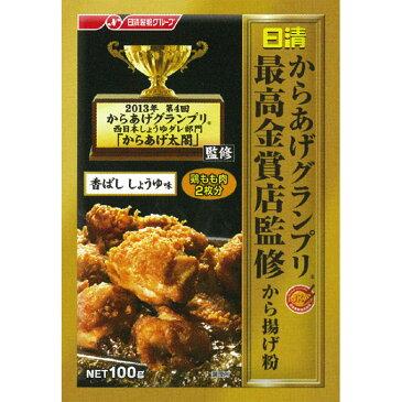 [日清]からあげグランプリ最高金賞店監修 から揚げ粉 香ばししょうゆ味 100g/からあげ粉/鶏肉