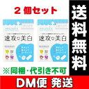 ■DM便■ミュゼホワイトニング ポリリンキューブ 3個入【2個セット】ポスト投函 [送料無料]/デンタルケア/スポンジ歯磨き/美白/ホワイ…