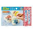 [旭化成]サランラップに書けるペン 赤青黒 3色セット/お弁当/おにぎり/春の行楽