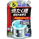 洗たく槽カビトルデス 900g/クリーナー/洗濯機