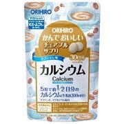 オリヒロ チュアブルサプリ カルシウム アウトレット ビタミン