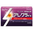 【第2類医薬品】【セ税】[久光製薬]アレグラFX 28錠