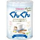 [和光堂]フォローアップミルク ぐんぐん 830g/離乳食/カルシウム/粉ミルク